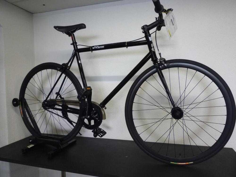 Bikes gebraucht - Juni 2020 - shopwitease.com