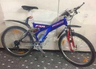Bikes Mountainbike SPECIALIZED FSR